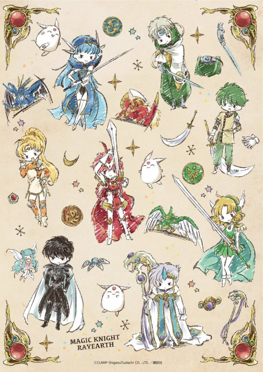 Magic Knight Rayearth3