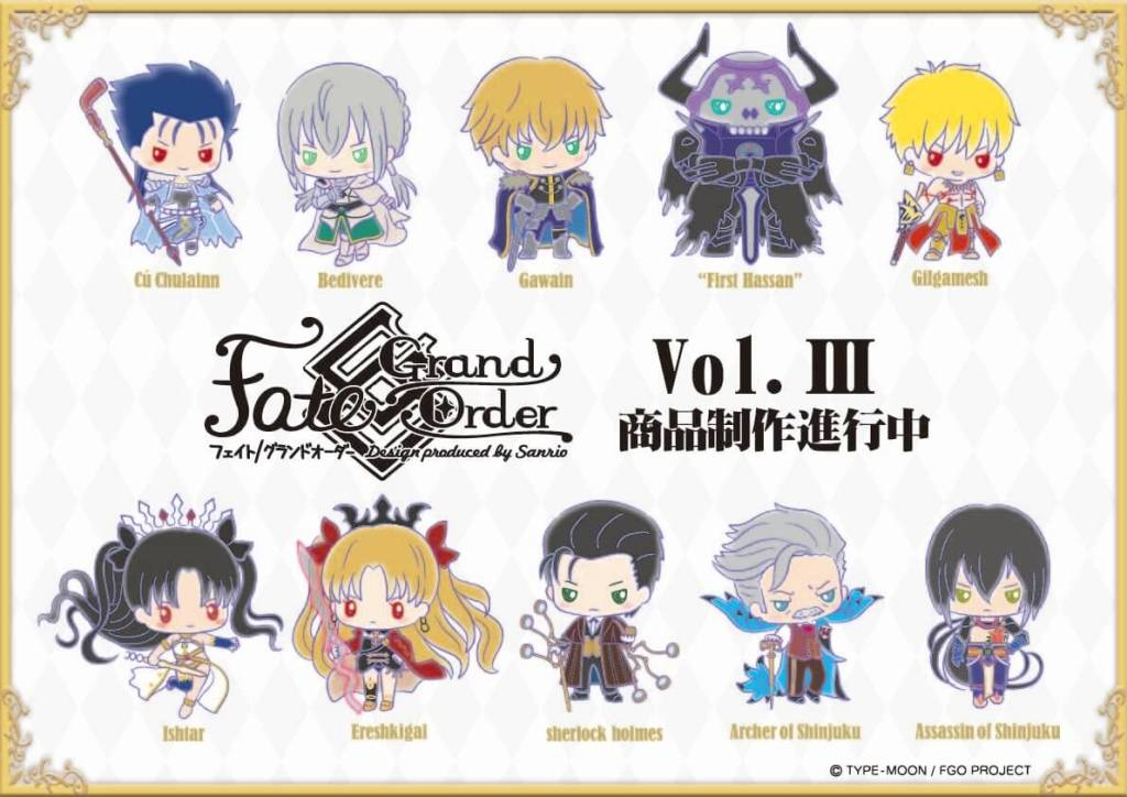 Check out Series 3 of the Super Cute Fate/Grand Order x Sanrio Collaboration!