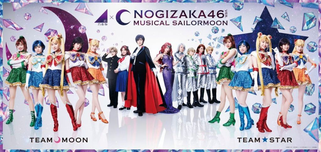 All-Nogizaka46 Sailor Moon musical reveals additional cast members
