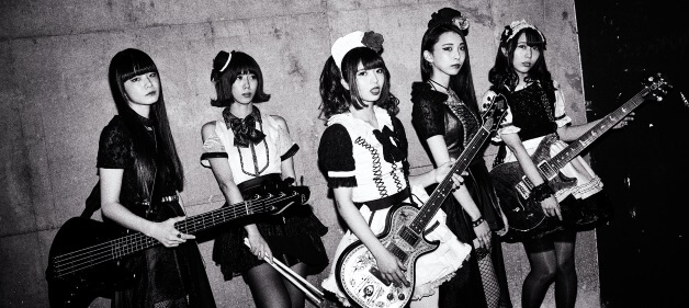 "BAND-MAID to Release New Single ""start over"" in July"