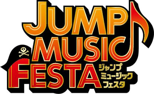 JUMP MUSIC FESTA to Rock Yokohama Arena 7th and 8th July!