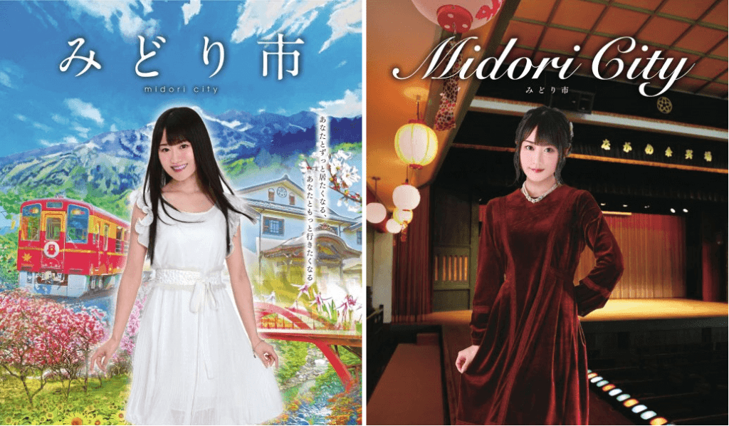 Yui Ogura continues her Gunma Tourism Ambassador duties in new promo posters