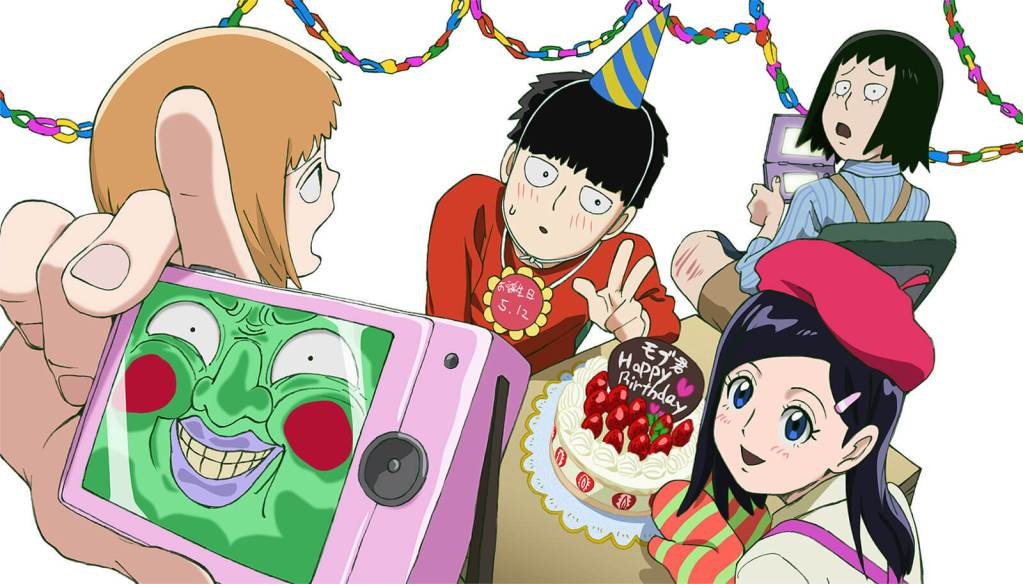 Mob Psycho 100 II Official Website Opens!