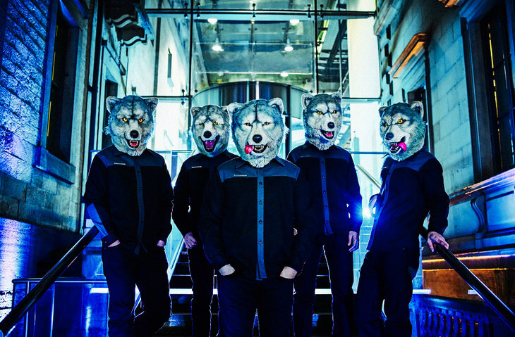 MAN WITH A MISSION Holds Free Live Viewing Event for 9th June Concert