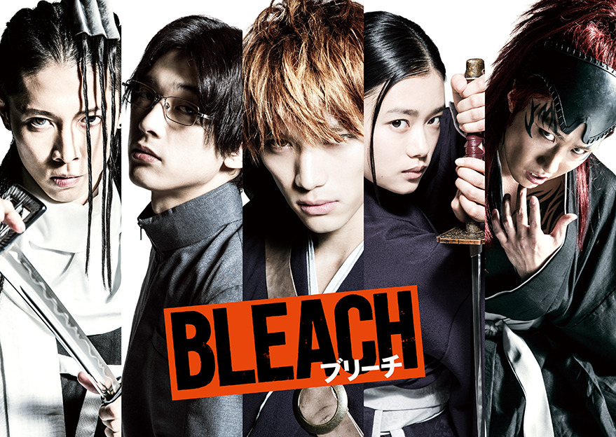 Live-action Bleach film reveals new trailer and poster visual
