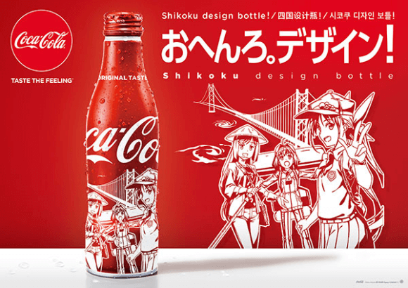 Japan now has its own exclusive anime-design Coca-Cola bottles