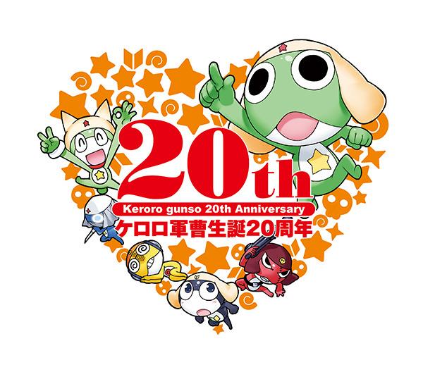 """Keroro Gunso"" Manga Series Celebrates 20th Anniversary with Artworks Exhibition"