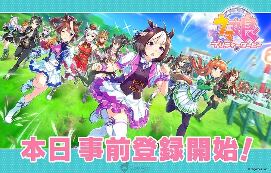 Uma Musume project staff ask fans not 'Harmful Representations' of Characters