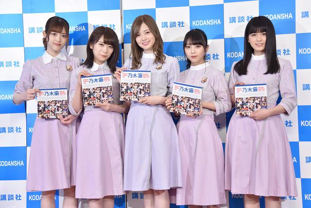 """NOGIZAKA465 Release New Photobook """"NOGISATSU VOL. 01"""""""