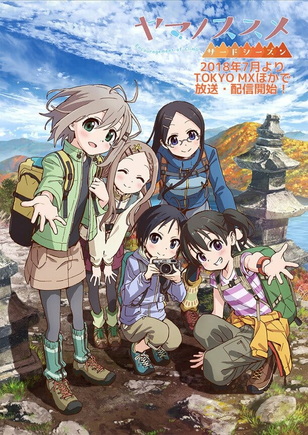 Encouragement of Climb Season 3 reveals new PV