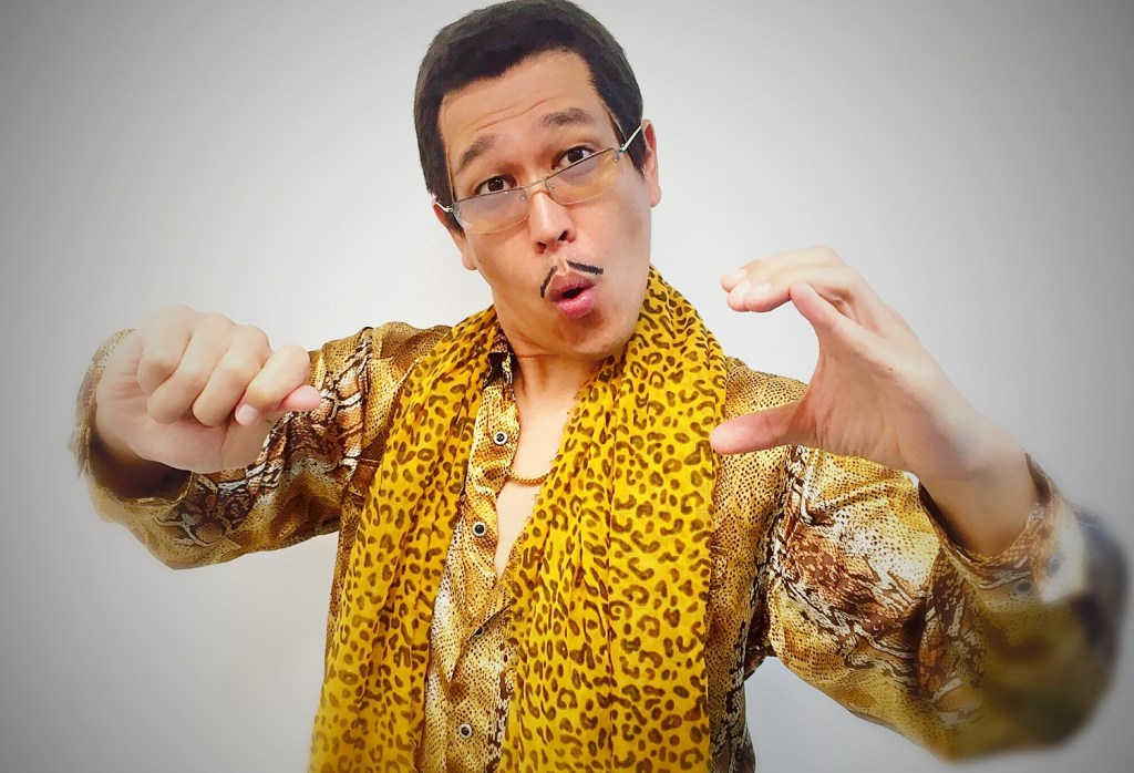 Pikotaro Calms Down His Crying Baby Daughter with — Of Course: PPAP!