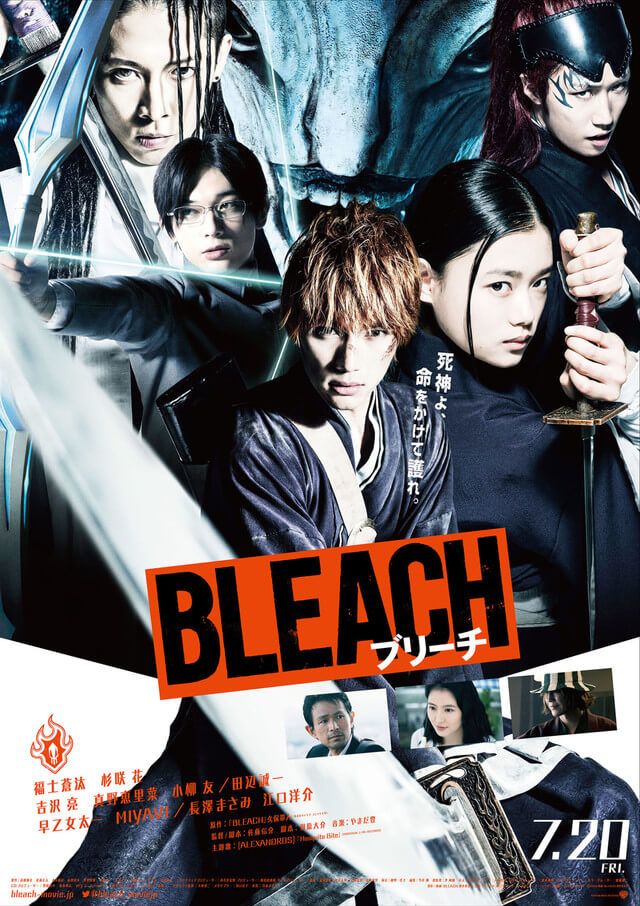 New video takes a behind-the-scenes look at the new live-action BLEACH film