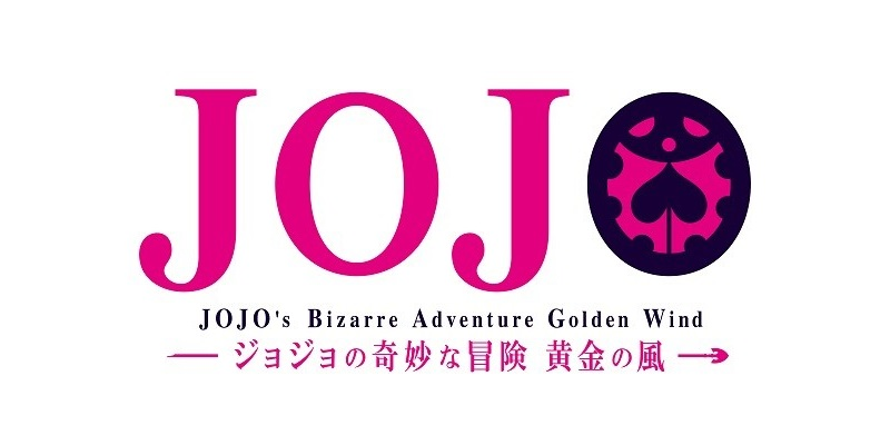 "Fifth Season of ""JoJo's Bizarre Adventure"" Anime, ""Golden Wind"" Finally Announced!"