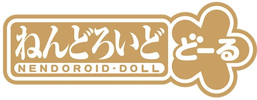 Good Smile Company Launches Official Nendoroid Doll Poseable Series