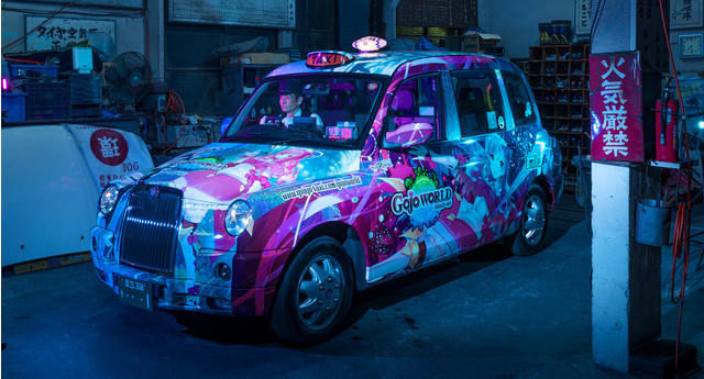 Company spends 6 Million yen on itasha taxi, fails Tokyo regulations