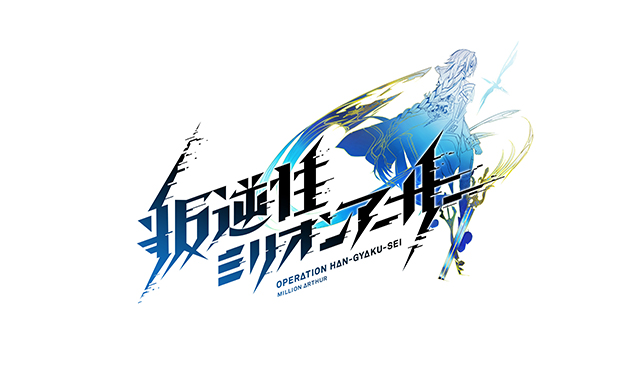 """Million Arthur"" Gets TV Anime Adaptation, Out October 2018"