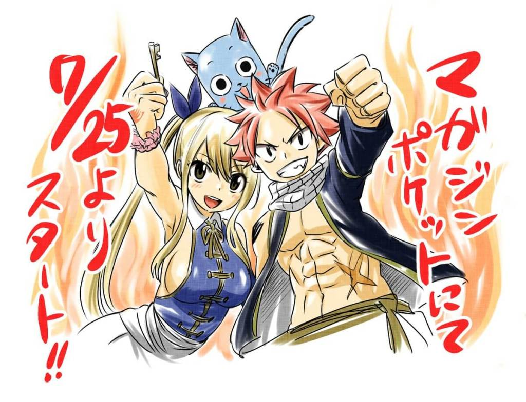Fairy Tail sequel manga's release date confirmed, but Hiro Mashima ain't doing it