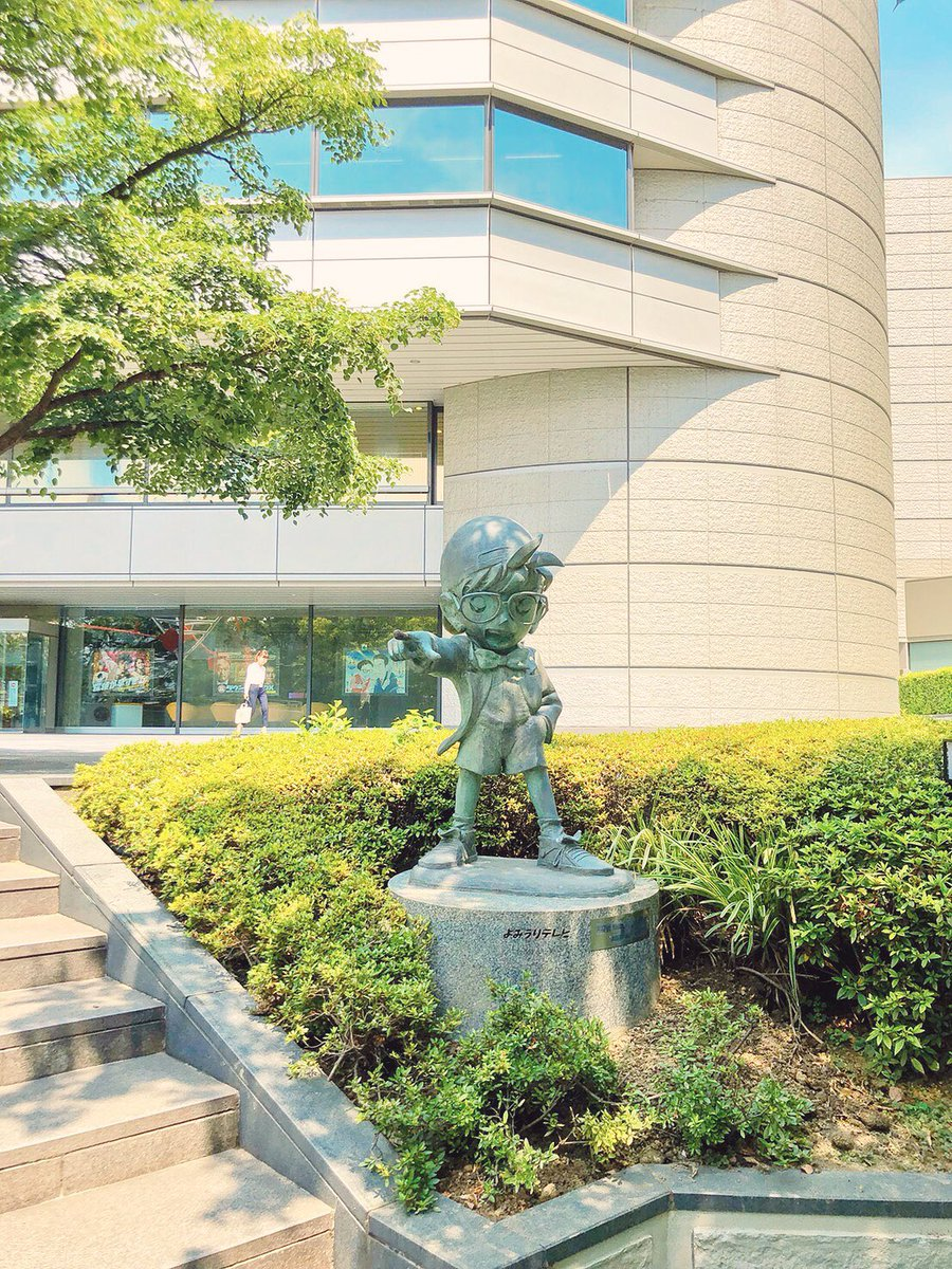 YTV's Detective Conan statue gets stolen, Kaito Kid claims responsibility