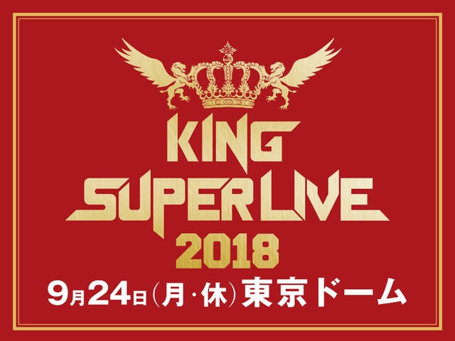 KING SUPER LIVE 2018 Announced!
