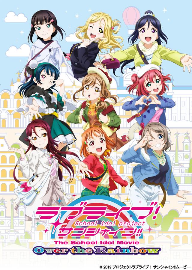 Love Live! Sunshine!! School Idol Movie reveals key visual and story