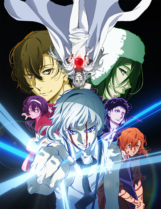 """""""Bungo Stray Dogs"""" Gets 3rd Season, Annouces BD/DVD Release """"DEAD APPLE"""""""