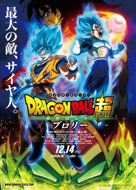 Dragon Ball Super: Broly film reveals three new ads