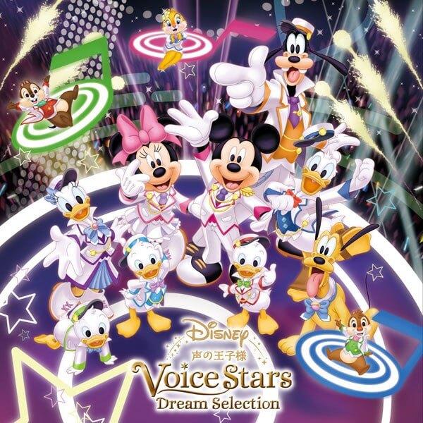 Popular Male Seiyuus Cover Favourite Disney Songs; CD Release and Live Announced
