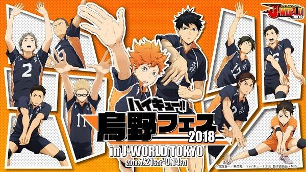 "Special Event ""HAIKYU!! Karasuno Fes 2018 in J-WORLD TOKYO"" Announced!"
