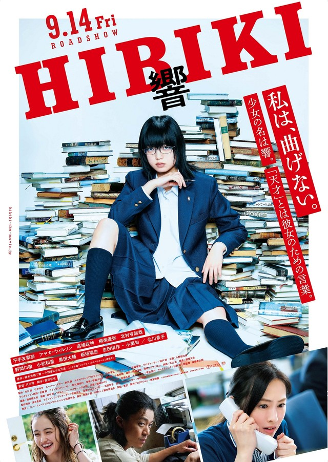 """Hibiki"" Actress Recreates Tankobon Covers for Upcoming Film's Release"