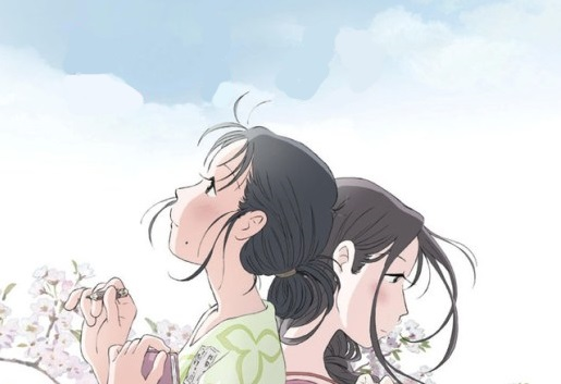 In This Corner of the World gets an extended version, title revealed
