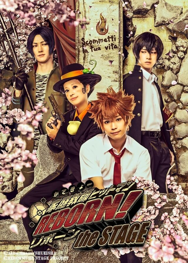 """""""Kateikyo Hitman REBORN! The Stage"""" Additional Cast Photos Released!"""
