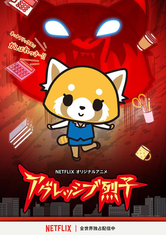 """Aggressive Retsuko"" Season 2 Slated for 2019 on Netflix!"