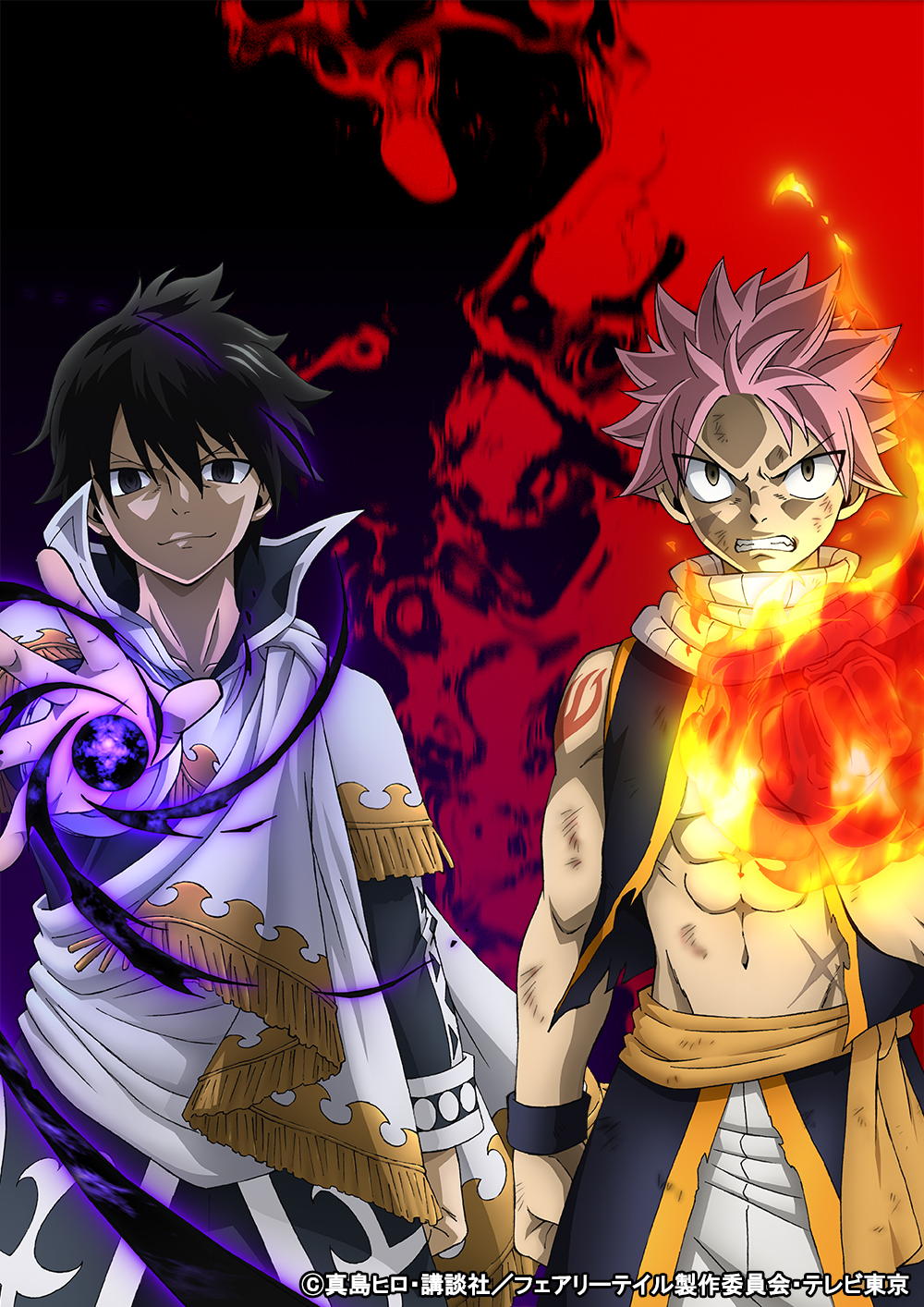Final Fairy Tail TV anime releases new teaser PV