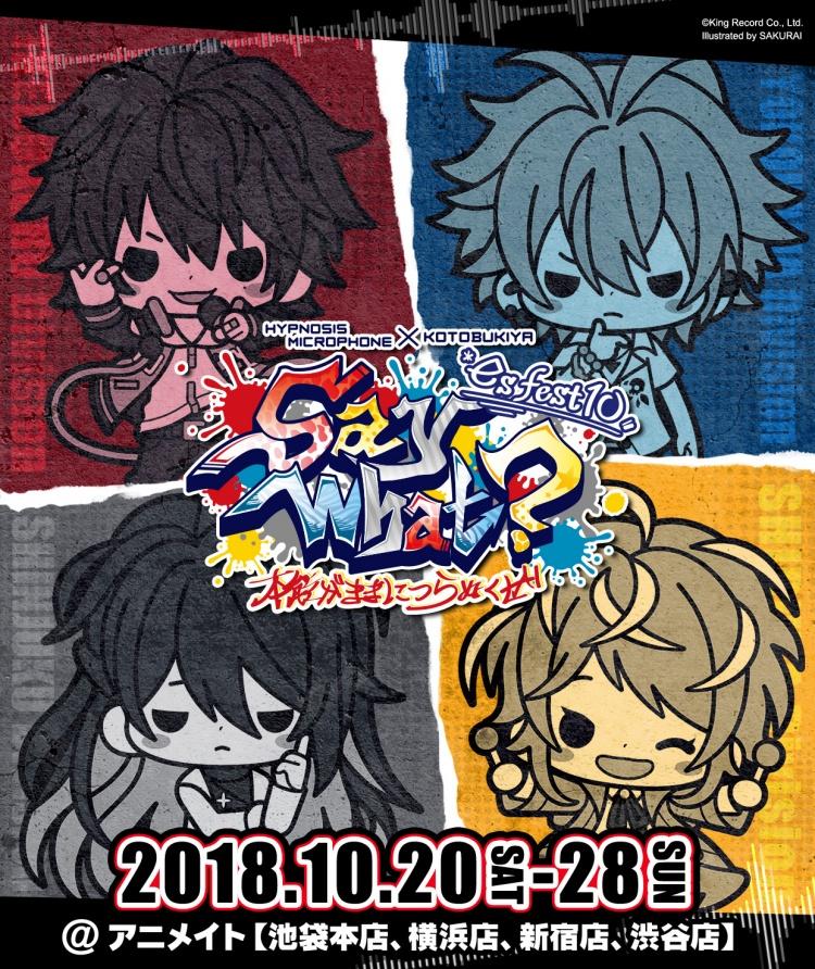 "Kotobukiya Announces ""Hypnosis Mic"" es Merchandise Line"