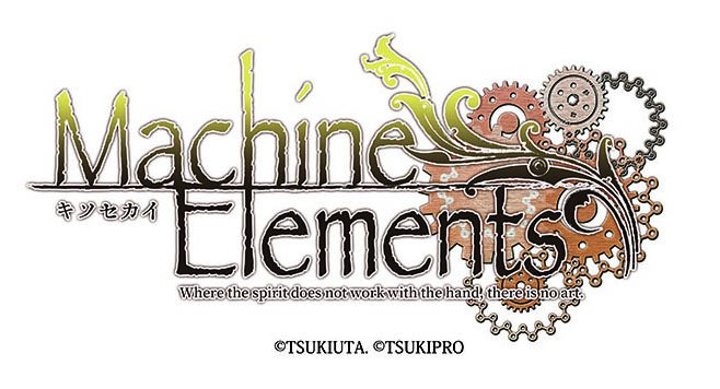 TsukiPro Reveals Steampunk Theme and Key Visuals for AGF 2018