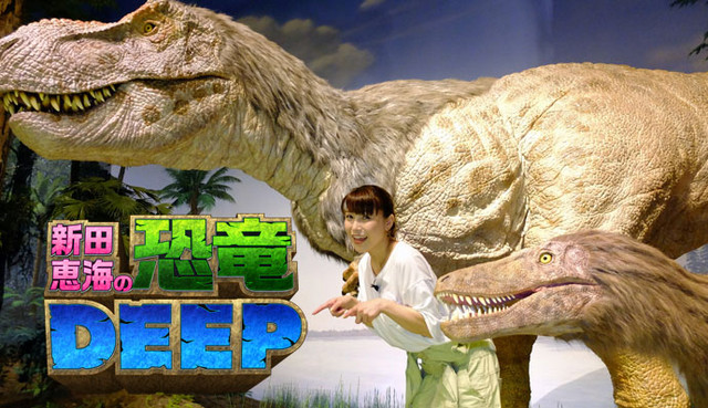 Emi Nitta to host a late night show… about dinosaurs