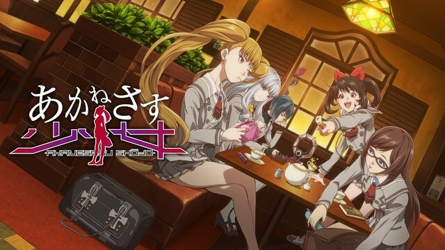 "Animax 20th Anniversary Project ""Akanesasu Shoujo"" Announced"