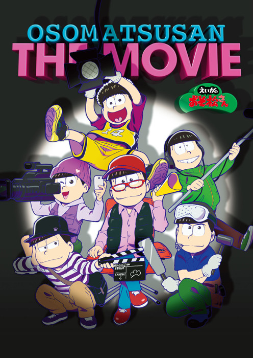 "Matsuno Sextuplets now movie stars, as ""Mr. Osomatsu"" film announced"