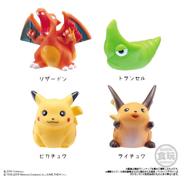 Bandai is releasing old school Pokemon figures from the 90's