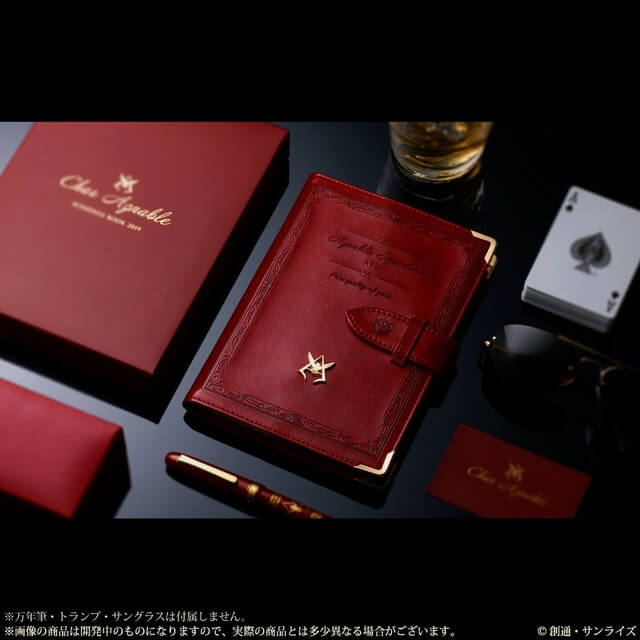 Get Shit Done 3x Faster with the Char Aznable 2019 Schedule Book!