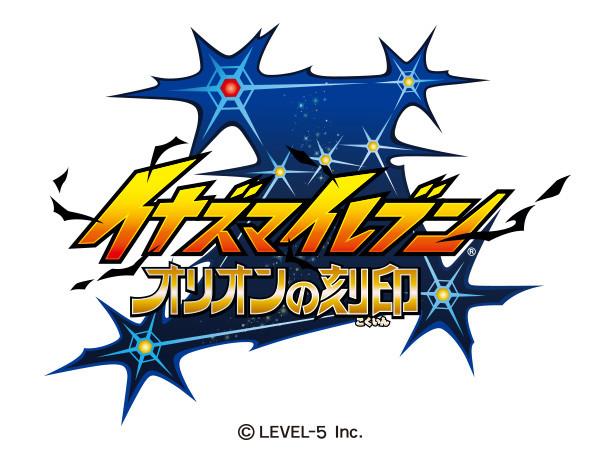 """New """"Inazuma Eleven"""" Anime Starts October!"""