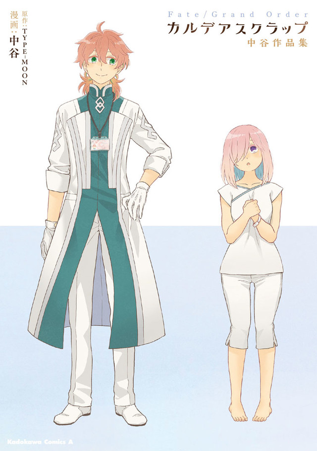 FGO Releases Chaldea-centric Comic by Nakaya
