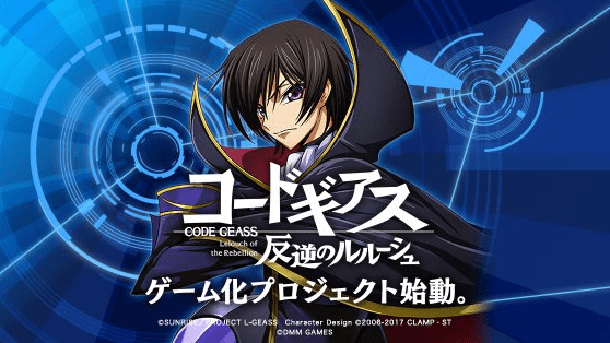 Code Geass is finally getting a smartphone game and they will reveal more in TGS