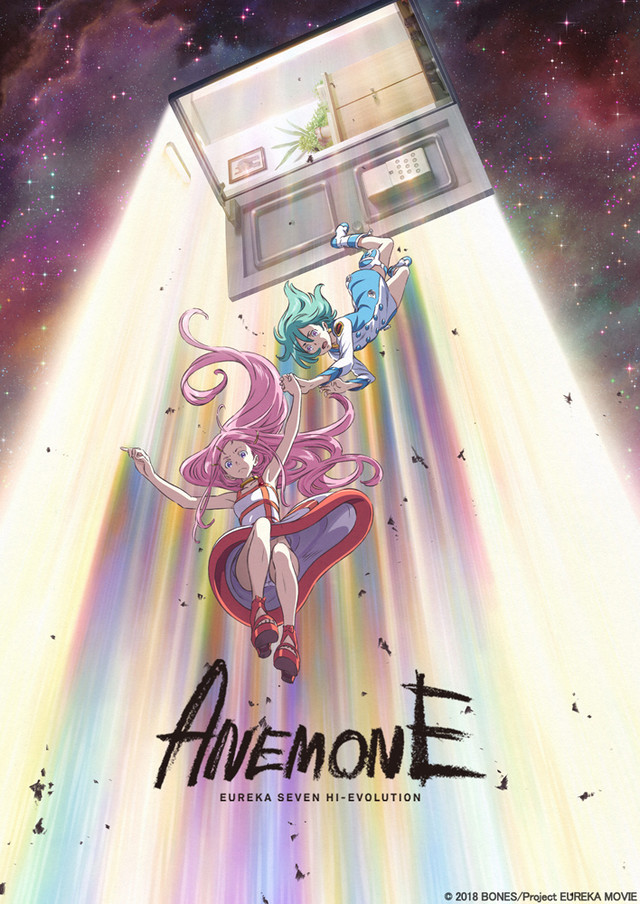 "New Details About Upcoming ""Eureka Seven"" Film Revealed!"