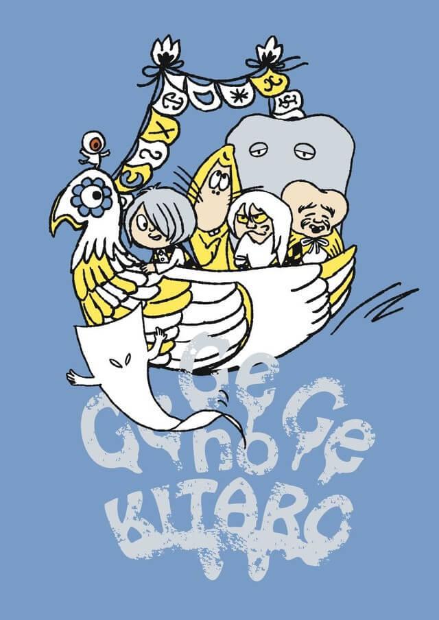 Gegege no Kitaro clothing line for older fans revealed