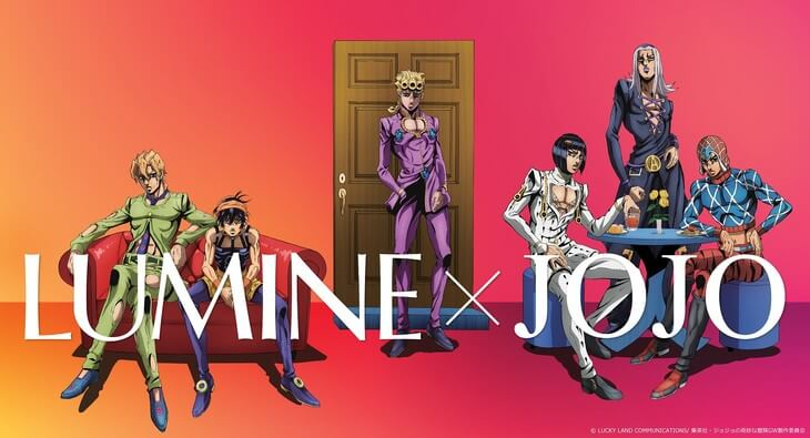 """Jojo"" Ties Up with ""Lumine"" Department Store for New Campaign"