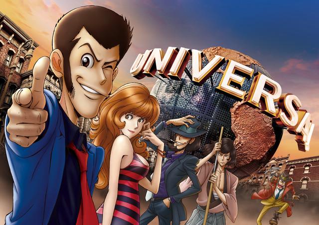 """Universal Studios Japan"" Announces ""Lupin III"" Attraction!"