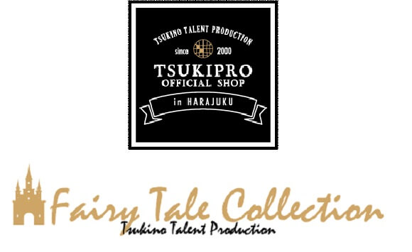TsukiPro Shop to Open for a Limited Period in Harajuku from October