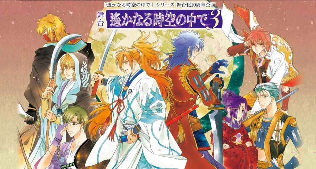 "Theatrical Stage ""Harukanaru Toki no Naka de 3"" Reveals Full-costumed Cast Visuals"