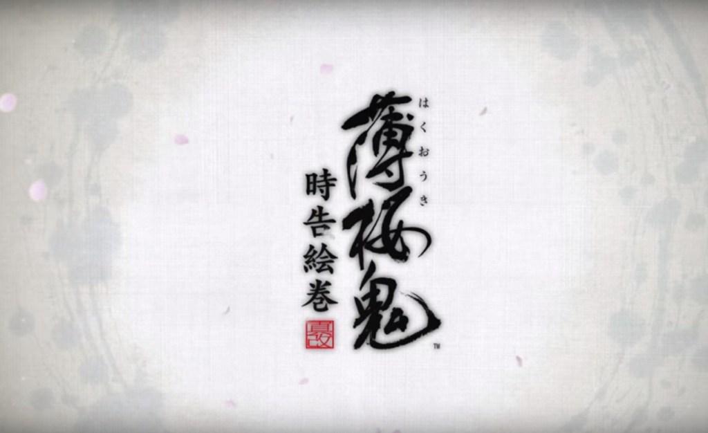 Hakuouki Tokitsuge: Wake Up to the Voice of Fav Shinsengumi Members!